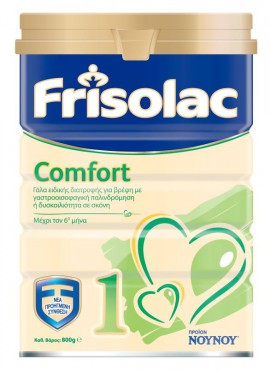 ΝΟΥΝΟΥ Frisolac Comfort 1 Easy LID από 0-6 μηνών 800gr