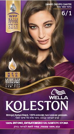 Wella Koleston Dark Ash Blonde Βαφή Μαλλιών Νο 6/1 Ξανθό Σκούρο Σαντρέ, 50ml
