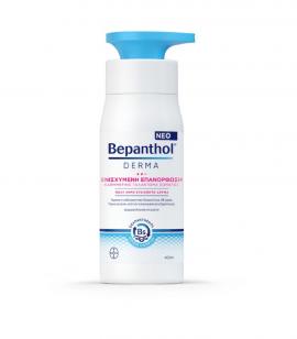 Bepanthol Derma Replenishing Καθημερινό Γαλάκτωμα Σώματος για Πολύ Ξηρό Ευαίσθητο Δέρμα 400ml