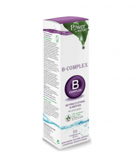 Power Health B-Complex με Στεβια 20 eff tabs