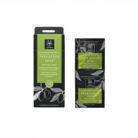 Apivita Express Beauty New Face Scrub Olive 2x8ml