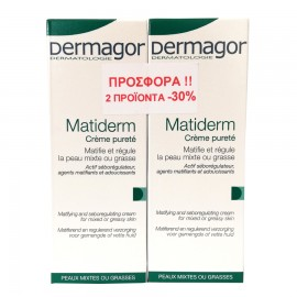 Inpa Dermagor Matiderm Cream Σμηγματορυθμιστική Κρέμα Προσώπου για Λιπαρά & Μικτά Δέρματα 2 x 40ml -30%