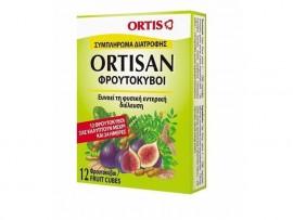 ORTIS ORTISAN CUBES 12τμχ
