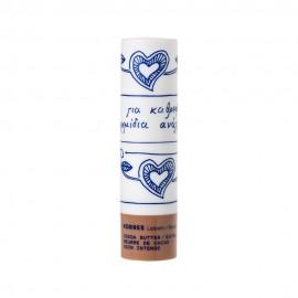 Korres Lip Balm Cocoa Butter Ενυδατική Φροντίδα για τα Χείλη με Βούτυρο Κακάο, 4,5g