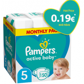 Pampers Active Baby Νο.5 (11-16kg) 150τμχ