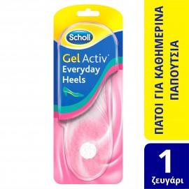 Scholl Gel Activ Everyday Heels (Νο 35-40.5) 2τμχ