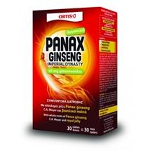 Ortis Panax Ginseng Bio 30tabs