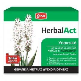 Lanes HerbalAct Υπακτικό 14 Φακελίσκοι