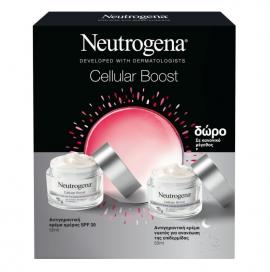 Neutrogena Set Cellular Boost Αντιγηραντική Κρέμα Ημέρας SPF20 50ml + Δώρο Cellular Boost Αντιγηραντική Κρέμα Νυκτός 50ml