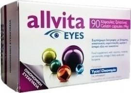 Allvita Eyes Συμπλήρωμα Διατροφής 90caps