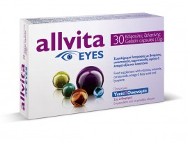 Allvita Eyes Συμπλήρωμα Διατροφής 30caps