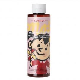 Korres Wash me Berries για Κορίτσια Παιδικό Σαμπουάν & Αφρόλουτρο 2 in 1 250ml