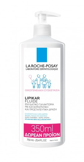 LA ROCHE POSAY LIPIKAR hydrating fluid 750ml