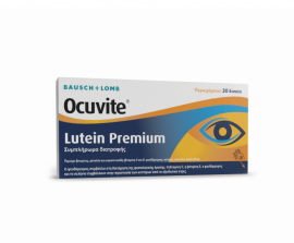 Bausch & Lomb Ocuvite Lutein Premium 30tabs