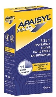MERCK APAISYL POUX Αγωγή Κατά των Ψειρών και της Κόνιδας 200ML + 50MLΔΩΡΟ