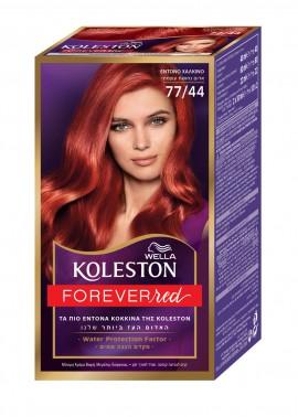 Wella Koleston Intense Copper Red Βαφή Μαλλιών Νο 77/44 Έντονο Χάλκινο, 50ml