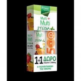 Power Health Multi+Multi Συμπλήρωμα Διατροφής με Γλυκαντικό από Στέβια + Δώρο Vitamin C 500mg