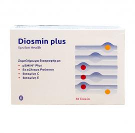 Epsilon Health Diosmin Plus Συμπλήρωμα Διατροφής με Φλαβονοειδή για την Υγεία των Φλεβών 30Δισκία