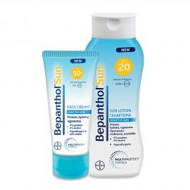 Bepanthol Sun Summer Pack Αντιηλιακή Κρέμα Προσώπου SPF50+ 50ml & Δώρο Αντιηλιακό Γαλάκτωμα SPF20 200ml