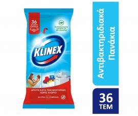 Klinex Απολυμαντικά Υγρά Πανάκια για Όλες τις Επιφάνειες 36τμχ