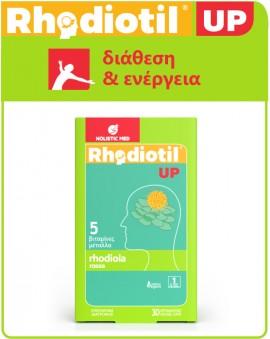 Holistic Med Rhodiotil Up 30 veg.caps