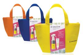 Galesyn Set Insect Repellent 100ml + After Nip 30ml + Δώρο Cooler Bag 1τμχ