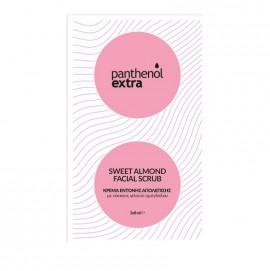 Medisei Panthenol Extra Sweet Almond Facial Scrub 2x8ml