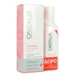 Castalia Sensial Fluide Hydratant Apaisant 40ml + ΔΩΡΟ Castalia Sensial Lait Nettoyant Demaquillant 100ml