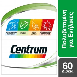 CENTRUM A-ZINC 60TAB NEW