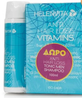 Helenvita Anti Hair Loss Vitamins Συμπλήρωμα Διατροφής 60caps + Δώρο Anti Hair Loss Tonic Men Shampoo 100ml