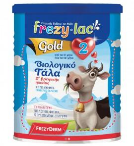 Frezylac Gold 2, Βιολογικό Γάλα για Βρέφη από τον 6 μήνα έως τον 12 μήνα 400gr