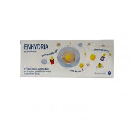 Epsilon Health Enhydria με Γεύση Cola-Λεμονι 6 φακελίσκοι των 15ml
