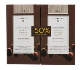 Korres Argan Oil Advanced Colorant 10.1 ΞΑΝΘΟ ΠΛΑΤΙΝΑΣ ΣΑΝΤΡΕ 50ml 1+1 με Eκπτωση -50% στο 2ο Προϊόν