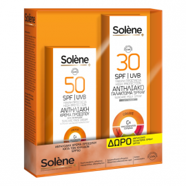 Solene Αντηλιακή Κρέμα Προσώπου Κατά των Κηλίδων SPF50 50ml + Δώρο Αντηλιακό Γαλάκτωμα Spray SPF30 150ml