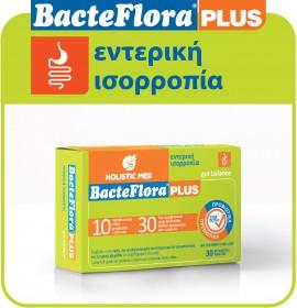 Holistic Med Bacteflora Plus 30Caps