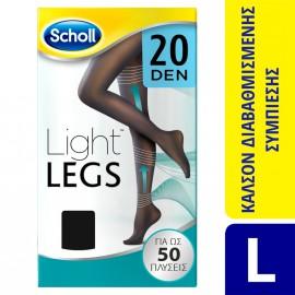 Scholl Light Legs Καλσόν Διαβαθμισμένης Συμπίεσης 20Den Black Large 1 ζευγάρι