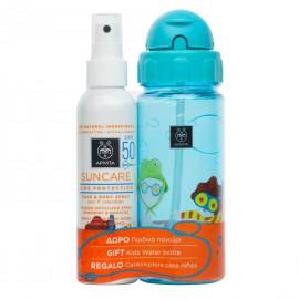 Apivita Set Suncare Παιδικό Αντηλιακό Spray Προσώπου & Σώματος 150ml + Δώρο Παιδικό Παγούρι 1τμχ
