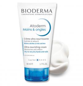 BIODERMA Atoderm Mains & Ongles Hand Cream 50ml