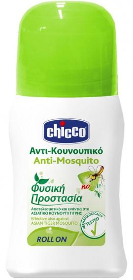 CHICCO Αντικουνουπικό Roll-On 60ml