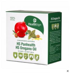 Health Sign Set HS Panhealth 30caps & HS Oregano Oil 30 softgels