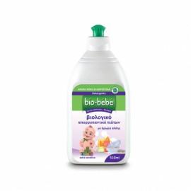 Bio Bebe Βιολογικό Απορρυπαντικό Πιάτων με άρωμα Αλόης Extra Sensitive, 510 ml