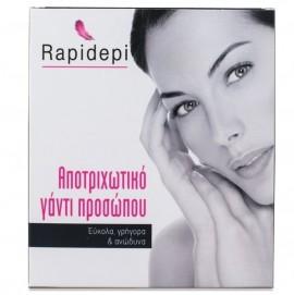 Vican Rapidepi αποτριχωτικό γάντι προσώπου, Συσκευασία 1 γάντι + 2 ανταλλακτικά