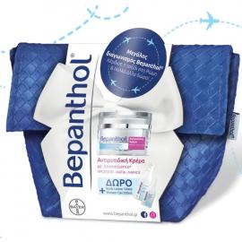 Bepanthol Αντιρυτιδική Κρέμα για Πρόσωπο-Μάτια-Λαιμό 50ml + Body Lotion 100ml + Shower Gel 200ml