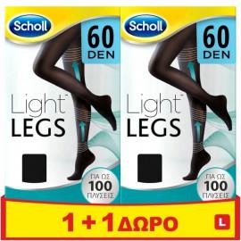Scholl Light Legs Καλσόν Διαβαθμισμένης Συμπίεσης 60Den Black Large 1+1 Δώρο