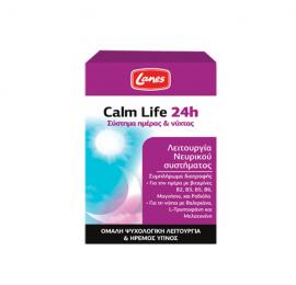 Lanes Calm Life 24h Συμπλήρωμα Διατροφής για τη Φυσιολογική Λειτουργία του Νευρικού Συστήματος 60Caps