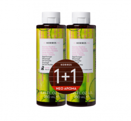 Korres Αφρόλουτρο Αγγούρι Bamboo 1+1 Δώρο