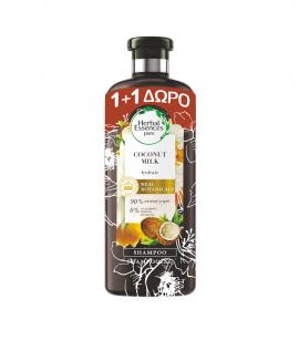 Herbal Essences Coconut Milk Shampoo για Ενυδάτωση 400ml 1+1 Δώρο