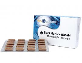 Viogenesis BLACK GARLIC - WASABI 60tabs