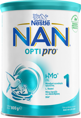 Nestle Nan Optipro 1 Γάλα για Βρέφη σε Σκόνη 800gr