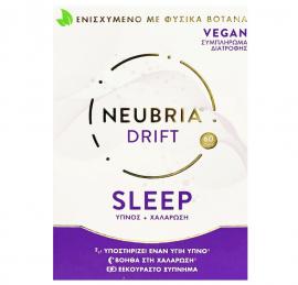 Neubria Drift Sleep 60 Caps